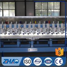 Industrial 621 bordado computarizado doble tapado y máquina plana