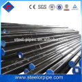 Innovative new products galvanized steel pipe