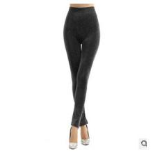 Mädchen Sexy nahtlose Silber glänzende schwarze Leggings