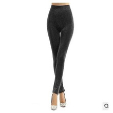 Girls Sexy Seamless Silver Shiny Black Leggings