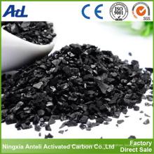 Grande surface à base de noix de coco Shell à base de charbon actif