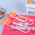 Hot sell custom promotional bookmark,shape paper clip