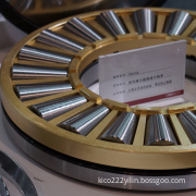 tapered roller bearing L 624549/L 624510