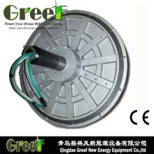 Gerador de 0.1-10kw Coreless disco usado para turbina de vento Vertical