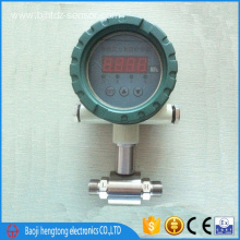 digital differential pressure controller