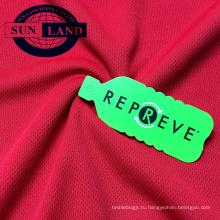 Вязаная сетчатая ткань Birdeye из 100% полиэстера для спортивной одежды.