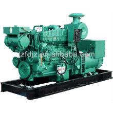 Gerador marinho diesel KTA19-DM de 500kva Kaihua