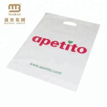 Guangzhou Hersteller Eco biologisch abbaubare Kompost / kompostierbare Heißsiegel Geschenk Verpackung Plastiktüte mit Logo