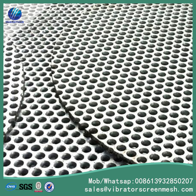Round Hole Perforated Metal Screen
