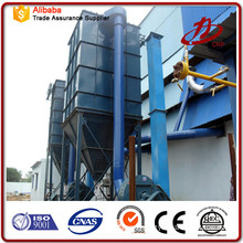 Dust catcher filter antistatic dust separator