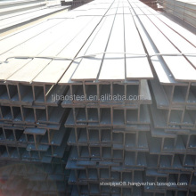 Mild Steel Hot Rod H Beam JIS/GB standard/Hot rolled mild steel structural H beam supplier from China