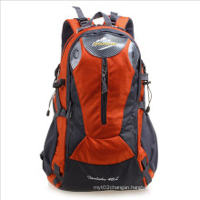 Gray Big Capacity Travelling Backpack Bags