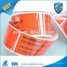 Бутылочный клей для воды, водонепроницаемый круглый логотип Печать наклейки с наклейкой