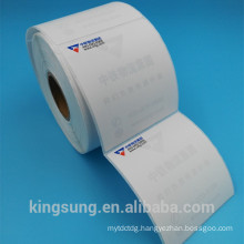 wholesale art coated paper pre-design custom size shipping label