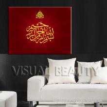 Pinturas de arte islâmica em preços por atacado