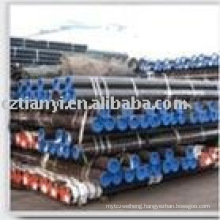 API welded pipe