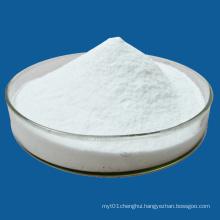 R-3- (Boc-Amino) Piperidine/Linagliptin Intermediate, Alogliptin Intermediate, CAS No: 309956-78-3