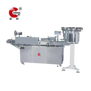 Automatic Syringe Silk Screen Printing Machine
