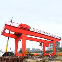50 ton rmg container gantry crane for price