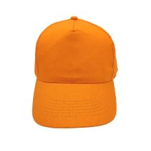 Blank Cotton 5 panel Baseball Cap Adjustable Men Women Cheap Gift Hat