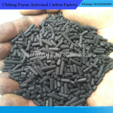 Food Grade Columnar 1000 Iodine Value Activated Carbon For Drinking Water