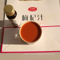 2018 no added Brix (13%) 100% Ningxia goji berries goji fruit