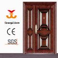 1+1/2 leaf steel security door