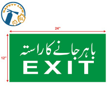 Exit LED Emergency Sign Red Light compact combo fire safety lighting kit Set