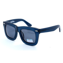 Die neueste neue Sonnenbrille (C0122-1)