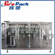 big chocolate pouch packing machinery