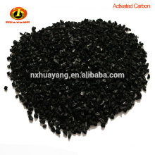 0.5-1mm,1-2mm,2-4mm, 4-6mm coal based granular activated carbon for gas removal