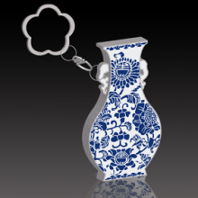 Blue and white porcelain U disk
