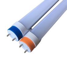 1200mm 130° Beam Angle LED Tube Lamp