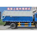 DONGFENG 14CBM Garbage/Rubbish Collector Truck