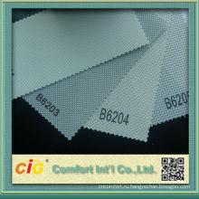 30% полиэстер 70% ПВХ высокого качества плотные ткани ПВХ солнцезащитный крем