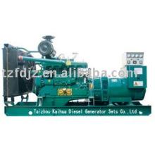 Grupo de gerador diesel de 200KW Wudong