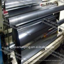 Высокобарьерная упаковочная пленка DADAO Металлизированная ПЭТ-пленка