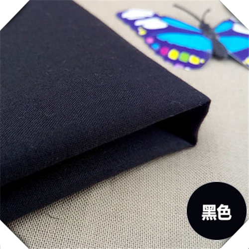 Good Quality T/C Medical Dyed Uniform Type Fabric
