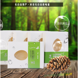 pine oil phytoncidere bacteriostasis soap