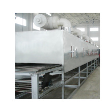 Desiccated Coconut Drying Equipment