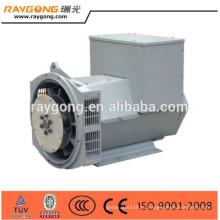Горячие продажи 160 кВА Тип Бесщеточный три фазы генератор промышленного использования
