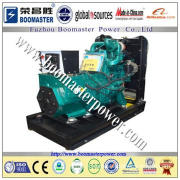 150Kva three phase Chinese Yuchai engine diesel for industrial