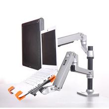 OEM ODM Aluminium Alloy Adjustable Desktop Laptop Notebook Monitor Arm Stand