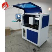 JGH-HQ-1 Security monitoring Focus Machine