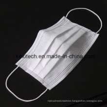 Round Ear Loop 3ply Medical Disposable Nonwoven Face Mask