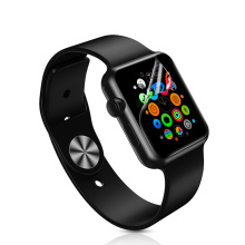 iWatch Tempered Glass Screen Protector