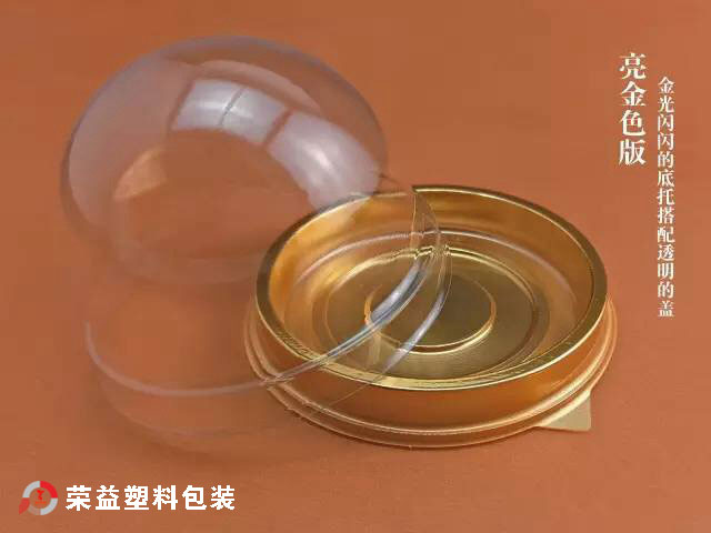 Food Grade Transparent Plastic Box for Cake