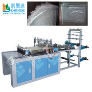 PE Bag/Grip Bag/Ziplock Bag Making Machine