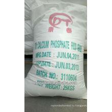 Пищевая ценность трикальцийфосфата BP2009