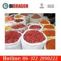 Stainless Steel Chili Powder Grinding Machinery prices